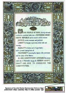 CONSTITUTION OF INDIA: THE HARBINGER OF LIFE